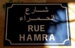 hamra-mybelovedhamra-street